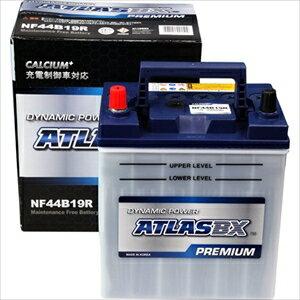 NF 44B19R ATLAS BX 充電制御車対応 国産車用バッテリー【他商品との同時購入不可】 AT NF 44B19R プレミアムバッテリー