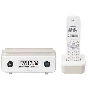TF-FD35W(TY)【税込】 パイオニア デジタルコードレス留守番電話機(子機1台)マロン Pioneer TF-FD35シリーズ [TFFD35WTY]【返品種別A】【送料無料】【RCP】