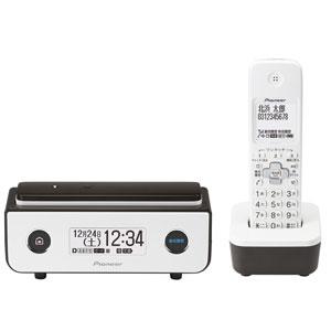 TF-FD35W(BR)【税込】 パイオニア デジタルコードレス留守番電話機(子機1台)ビターブラウン Pioneer TF-FD35シリーズ [TFFD35WBR]【返品種別A】【送料無料】【RCP】