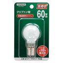 P351754FL【税込】 ヤザワ クリプトン電球 60形 YAZAWA [P351754FL]【返品種別A】【RCP】