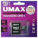 UM-UHS-I C10-128G【税込】 UMAX microSDXCメモリカード 128GB Class10 UHS-I [UMUHSIC10128G]【返...