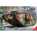 1/35 WWI 重戦車 Mk.IV「2in1」【TKO2076】 【税込】 タコム [TKO2076 WWI ジュウセンシャ MK.IV]【返品種別B】【送料...