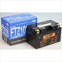 FTZ10S【税込】 古河電池 バイク用バッテリー 【電解液注入・充電済】 [FTZ10S]【返品種別A】【送料無料】【RCP】