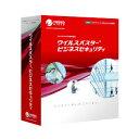 ウイルスバスター ビジネスセキュリティ 9.0 SP2 5ユーザ版【新規1年版5台利用可能】【税込】 トレンドマイクロ 【返品種別B】【送料無料】【RCP】