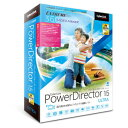 PowerDirector 15 Ultra 乗換え・アップグレード版【税込】 サイバーリンク 【返品種別B】【送料無料】【RCP】