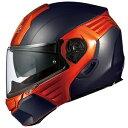 KAZAMI-BKOR-L【税込】 OGKカブト システムヘルメット(フラットブラック/オレンジ [L]) KAZAMI [OKAZAMIBKORL]【返品種別A】【送料無料】【RCP】