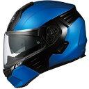 KAZAMI-BLBK-XL【税込】 OGKカブト システムヘルメット(フラットブルー/ブラック [XL]) KAZAMI [OKAZAMIBLBKXL]【返品種別A】【送料無料】【RCP】