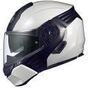 KAZAMI-WMBK-XL【税込】 OGKカブト システムヘルメット(ホワイトメタリック/ブラック [XL]) KAZAMI [OKAZAMIWMBKXL]【返品種別A】【送料無料】【RCP】