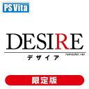 【PS Vita】DESIRE remaster ver. 初回限定版 【税込】 El Dia [REDF00011]【返品種別B】【送料無料】【RCP】