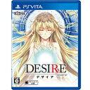 【PS Vita】DESIRE remaster ver.(通常版) 【税込】 El Dia [VLJM-35408]【返品種別B】【送料無料】【RCP】
