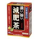 濃い旨い 減肥茶 ティーバッグ 10g×24包 山本漢方製薬 コイ ゲンピチヤ 24H