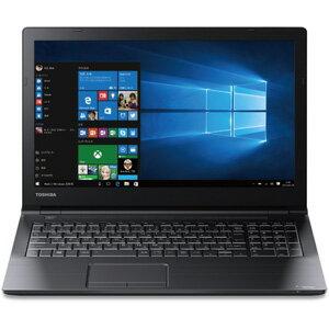 PB45ANADQNAADC1【税込】 東芝 15.6型ノートパソコン dynabook B45 【ビジネスモデル】※web限定品 [PB45ANADQNAADC1]【返品種別A】【送料無料】【1201_flash】