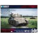 1/56 WWII アメリカ軍 M10/M36 駆逐戦車 ルビコンモデル
