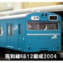 [鉄道模型]グリーンマックス GREENMAX (Nゲージ) 4417 JR103系関西形 阪和線 K612編成 2004 6両編成セット(動力付き) 【税込】 [GM 4417]【返品種別B】【送料無料】【RCP】