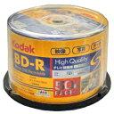 KDBDR130RP50【税込】 Kodak 6倍速対応BD-R 50枚パック 25GB ホワイトプリンタブル [KDBDR130RP50]【返品種別A】【RC...