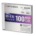 VBR520YP1D1【税込】 三菱 4倍速対応BD-R XL 1枚パック 100GB ホワイトプリンタブル [VBR520YP1D1]【返品種別A】【RCP】