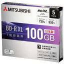 VBR520YP5D1【税込】 三菱 4倍速対応BD-R XL 5枚パック 100GB ホワイトプリンタブル [VBR520YP5D1]【返品種別A】【RCP】