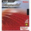 NT-NR8531-71-GU ニッタク 卓球ラバー(ブラック・極薄) Nittaku ピンプルミニ