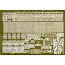 1/700 エッチングパーツ WWII 英国海軍 戦艦 ネル...