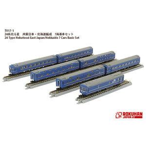 鉄道模型]六半 (Z) ゲーム T017 1 24系 北斗星 JR東日本