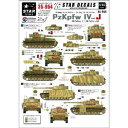 1/35 IV号戦車J型 初期型/後期型 デカールセット【SD35-954】 【税込】 STAR DECALS [MS SD35-954 4ゴウ]【返品種別B】【RCP】