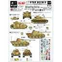 1/35 WWII 独 指揮戦車 IV号H/J パンターA/G デカールセット【SD35-887】 【税込】 STAR DECALS [MS SD35-887 デカール ドイツ パンターA G]【返品種別B】【RCP】
