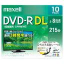 DRD215WPE.10S マクセル 8倍速対応DVD-R DL 10枚パック8.5GB ホワイトプリンタブル DRD215WPE10S 【返品種別A】