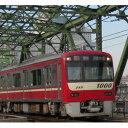 [鉄道模型]グリーンマックス GREENMAX (Nゲージ) 30606 京急新1000形ステンレス車(SRアンテナ付き・台座有り)6両編成セット(動力付き) 【税込】 [GM 30606 ケイキュウ シン1000ステンレスSR]【返品種別B】【送料無料】【1201_flash】