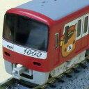 [鉄道模型]グリーンマックス GREENMAX (Nゲージ) 50558 京急新1000形(京急リラックマトレイン)8両編成セット(動力付き) 【税込】 [GM...