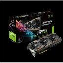 STRIX-GTX1060-O6G-G【税込】 エイスース PCI-Express 3.0対応 グラフィックスボードASUS ROG STRIX-GTX1060-O6G-GAMING [STRIXGTX1060O6GG]【返品種別B】【送料無料】【RCP】