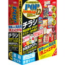 ラベルマイティ POP in Shop12 書籍セット【税込】 ジャストシステム 【返品種別B】【送料無料】【RCP】