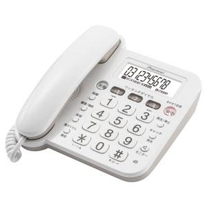 TF-V75(W) パイオニア 留守番電話機 ホワイト Pioneer