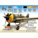 WW.II フィンランド空軍カラーセット【XS-09】 【税込】 ライフカラー [MS XS09 フィンランドク]【返品種別B】【RCP】