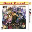 【3DS】大逆転裁判 -成歩堂龍ノ介の冒險- Best Price! 【税込】 カプコン [CTR-2-BDGJ]【返品種別B】【RCP】