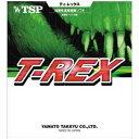 TSP-020861-0040-A ティーエスピー 卓球ラバー(厚・レッド) TSP T‐REX