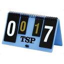 TSP-043420 ティーエスピー 卓球台用備品 TSP ミニカウンター