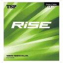 TSP-020006-0040-C【税込】 ティーエスピー 卓球ラバー(中・レッド) TSP ライズ [TSP0200060040C]【返品種別A】【RCP】