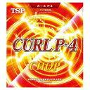 TSP-020195-0020-C ティーエスピー 卓球ラバー(中・ブラック) TSP カールP‐4 ソフト