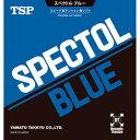 運動用品, 戶外用品 - TSP-020102-0040-A ティーエスピー 卓球ラバー(厚・レッド) TSP スペクトル ブルー