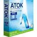 ATOK 2017 for Windows ベーシック 【アカデミック版】 ジャストシステム 【返品種別B】