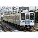 [鉄道模型]グリーンマックス (Nゲージ) 30621 東武10030型(10050番代 東武アーバンパークライン)6両編成セット(動力付き)