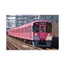 [鉄道模型]グリーンマックス GREENMAX (Nゲージ) 50563 西武9000系(9101編成・ピンク)基本4両編成セット(動力付き) 【税込】 [GM...