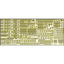 1/3000 ディティールアップパーツシリーズNo.2 1/3000 集める軍艦シリーズ用 純正エッチングパーツ1【GUP-2】 フジミ