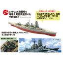 1/700 艦NEXTシリーズNo.6 日本海軍戦艦 比叡【艦NEXT6】 【税込】 フジミ [フネNEXT6 センカン ヒエイ]【返品種別B】【RCP】