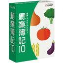 農業簿記10【税込】 ソリマチ 【返品種別B】【送料無料】【0113_flash】