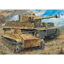 1/35 WW.II ドイツ軍 ティーガーI 中期型 第508重戦車大隊C中隊w/ツィメリットコーティング&ボルグヴァルトIV A型【DR6866】 【税込】 ...