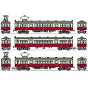 [鉄道模型]トミーテック (N) 鉄道コレクション 長野電鉄モハ1000形3両セット 【税込】 [テ