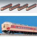 [鉄道模型]トミックス TOMIX (Nゲージ) 98253 JR 183系特急電車(房総特急・グレードアップ車)基本セットA(4両) 【税込】 [TOMIX9...