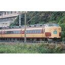 [鉄道模型]トミックス TOMIX (Nゲージ) 98254 JR 183・189系特急電車(房総特急・グレードアップ車)基本セットB(4両) 【税込】 [TO...