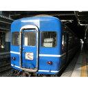 [鉄道模型]トミックス TOMIX (Nゲージ) 98626 JR 14系15形特急寝台客車(富士/